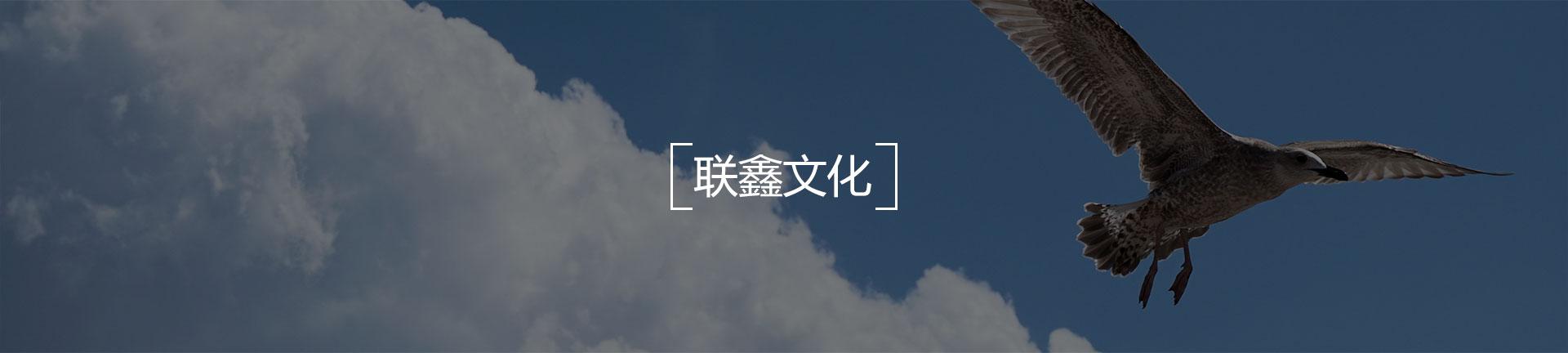 鲨鱼直播官网体育直播006火箭文化