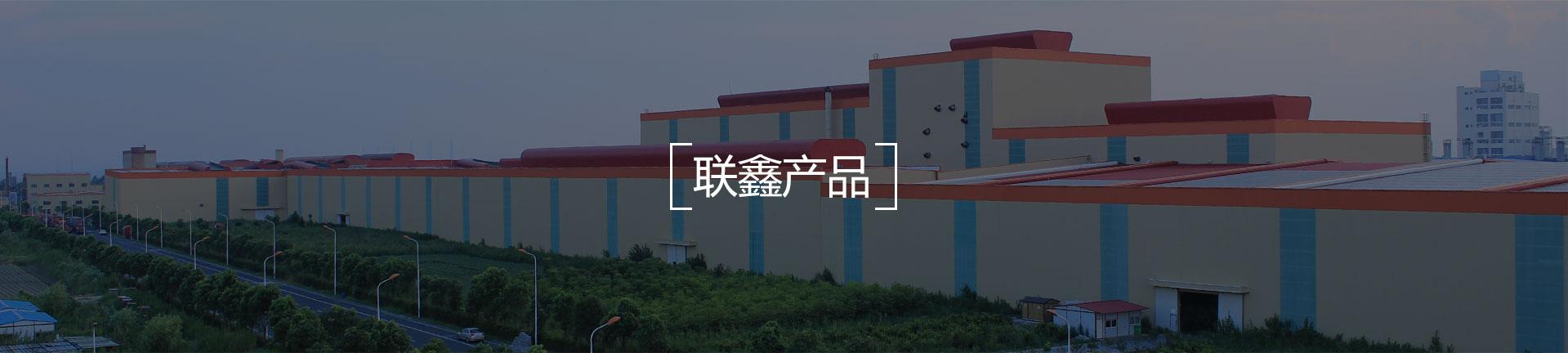 鲨鱼直播官网体育直播006火箭产品