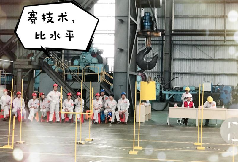 鲨鱼直播官网体育直播006火箭行车技能比武8