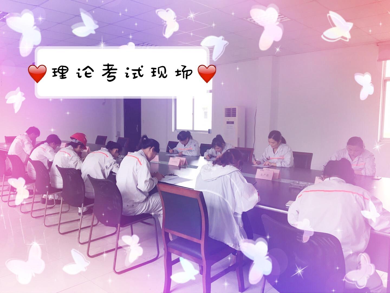 鲨鱼直播官网体育直播006火箭行车技能比武5