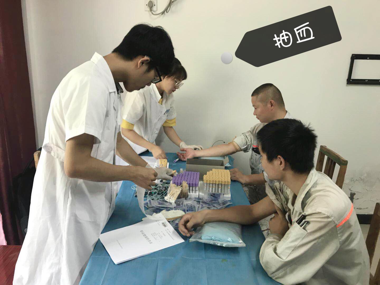 鲨鱼直播官网体育直播006火箭职业病体检2
