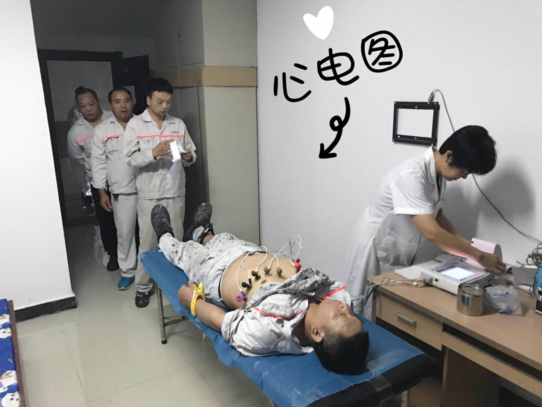 鲨鱼直播官网体育直播006火箭职业病体检4