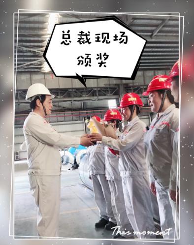 鲨鱼直播官网体育直播006火箭行车技能比武11